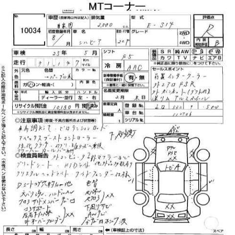 92 Mazda B2600 Stereo Wiring Schematic. Mazda. Auto Fuse