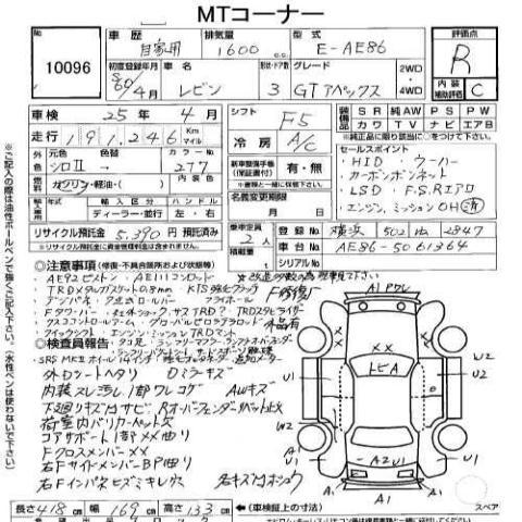 skyline r33 gtst wiring diagram 2001 chevy impala exhaust system nissan gtr r34 engine s13 ~ odicis
