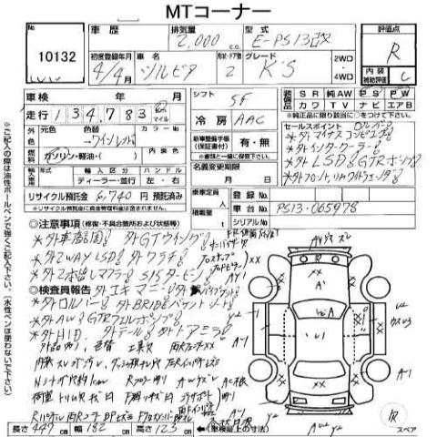 300zx Z31 Engine Wiring Z31 Engine Bay Wiring Diagram ~ Odicis