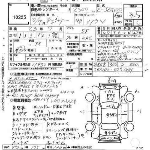 1965 Falcon Wiring Diagram. 1965. Wiring Diagram Images