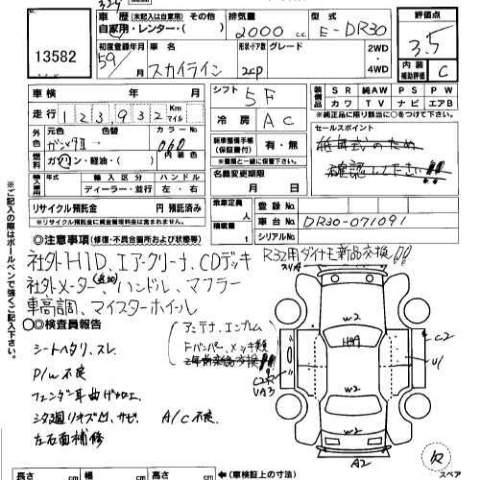 87 Nissan 200sx Engine Diagram 1987 Nissan 300ZX Engine