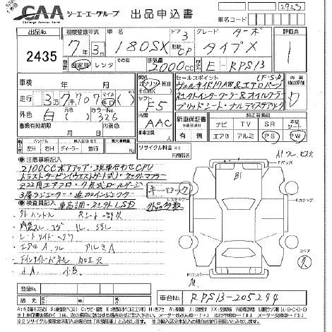1990 Nissan D21 Engine Diagram Nissan Trucks Engine