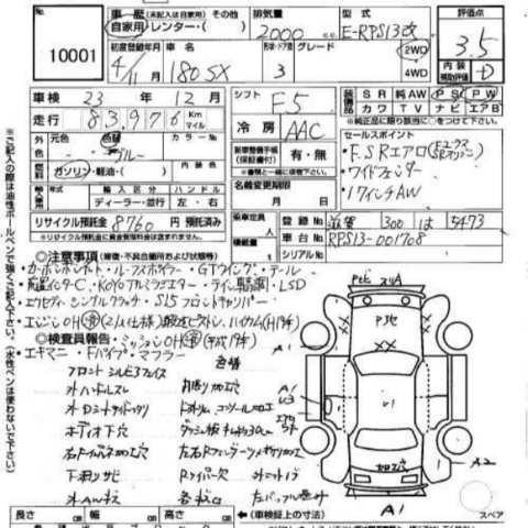 S15 Silvia Engine 280ZX Engine Wiring Diagram ~ Odicis