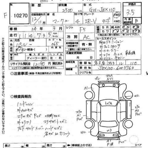 Rb25det Twin Turbo Twin Turbo 3SGTE Wiring Diagram ~ Odicis