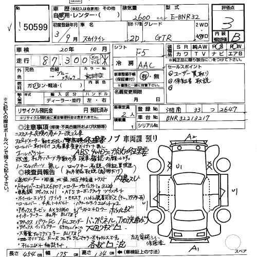 Chevy Astro Van Vacuum Diagram Electrical Auto Wiring