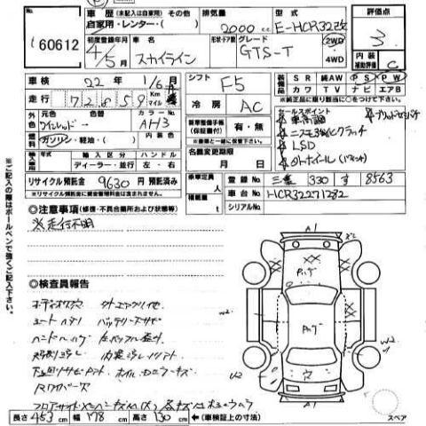 Nissan Skyline Suspension Ford Thunderbird Suspension