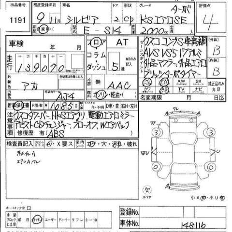 Hydraulics Systems Diagrams And Formulas Hydraulic Pump