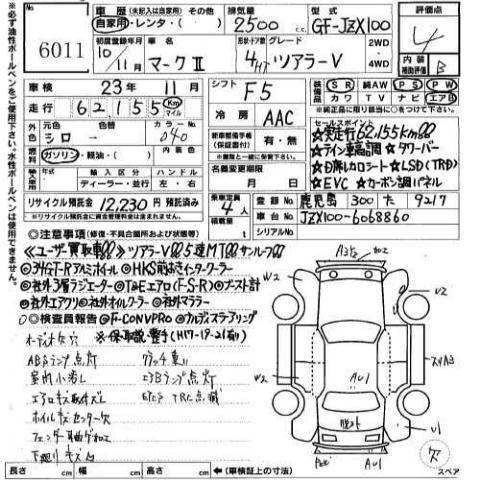 Engine Specs Gtr RB26 Engine Specs Wiring Diagram ~ Odicis