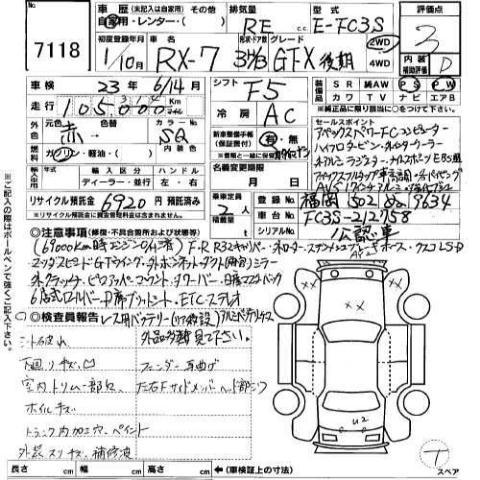 1993 Mazda Rx 7 Engine 1993 Mazda B2600 Engine Wiring