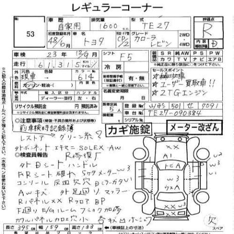1600cc Car Engine 1600 CC VW Engine Wiring Diagram ~ Odicis