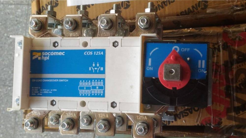 medium resolution of push button switch dealers coimbatore