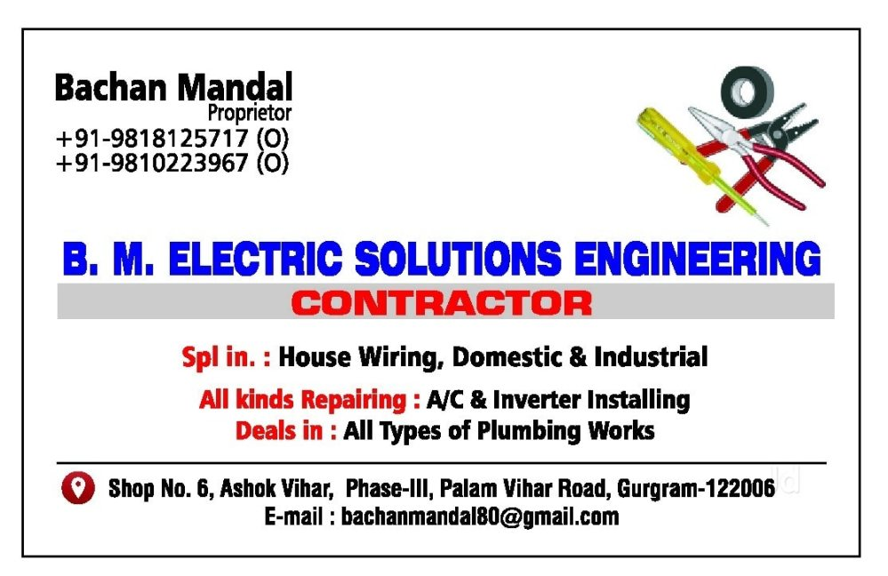 medium resolution of top 100 electricians in vishnu garden delhi best electrical contractors justdial