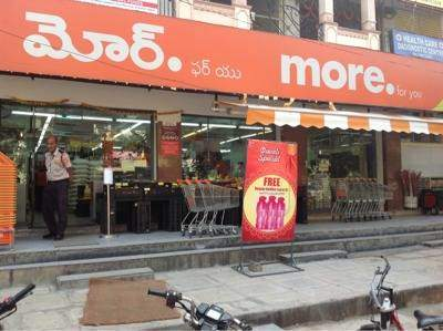 Telugu Business News Roundup Today-More Super Market FIned For Selling Maggot Chocolates