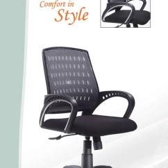 Office Chair Dealers Near Me Rocking Porch Top 20 In Jalandhar Best Furniture