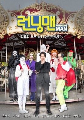 Running Man Ep 366 : running, Running, Shows, Online:, Where, Watch, Streaming, Online, Justdial, Malaysia