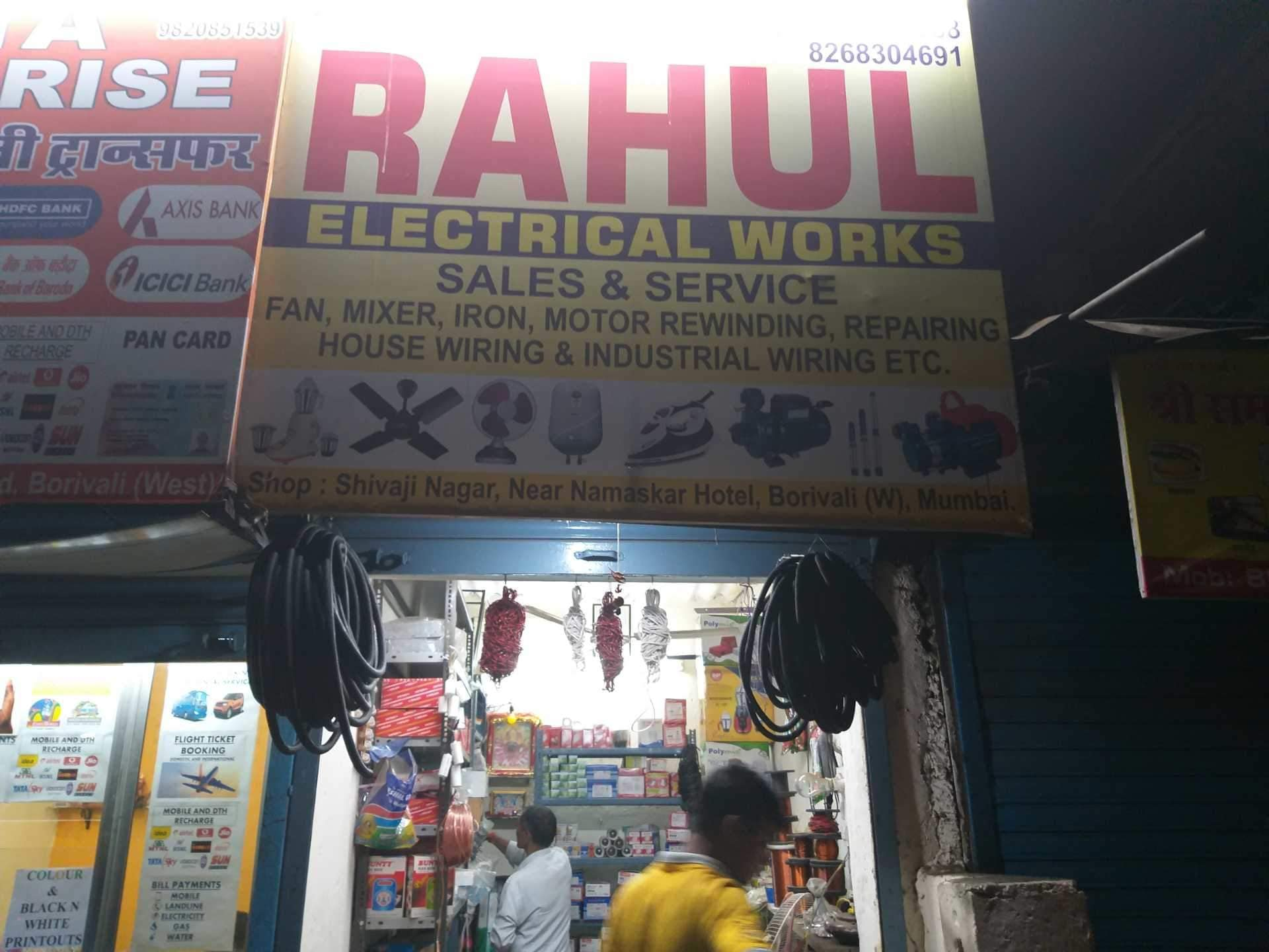 hight resolution of tower fan repair services borivali west mumbai