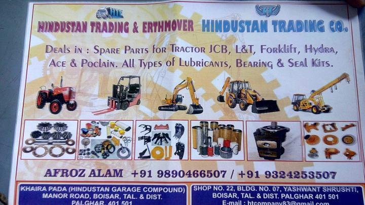 Komatsu Spare Parts Dealer In India | Newmotorjdi co