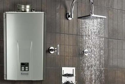 Bathroom Water Heater At Best Price Bathroom Water Heater By Rathna Fan House Pvt Ltd In Chennai Justdial