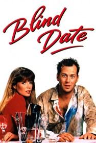 movie Blind Date