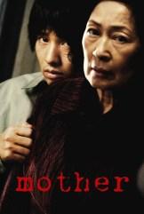 movie Mother