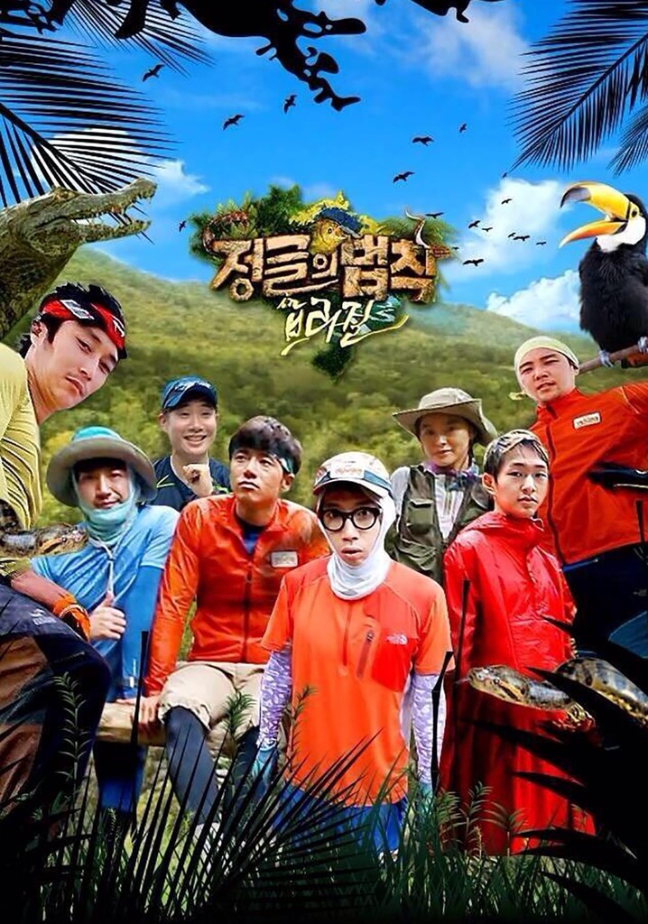 Drakorindo Law Of The Jungle : drakorindo, jungle, Jungle, Season, Watch, Episodes, Streaming, Online