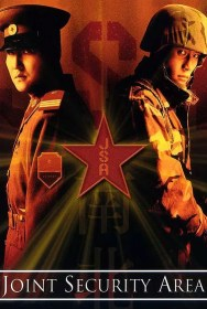 movie Joint Security Area