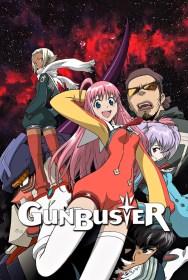 Gunbuster 2: Diebuster