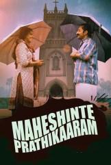 movie Maheshinte Prathikaaram (2016)