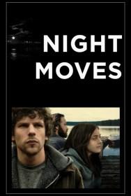 movie Night Moves