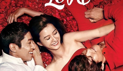 Discovery of Love 2014