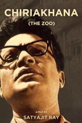 movie The Zoo (1967)