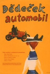 movie Vintage Car (1956)