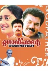 movie Godfather (1991)