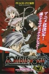 show Zombie-Loan