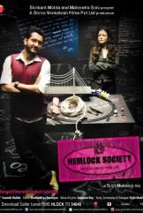 movie Hemlock Society (2012)