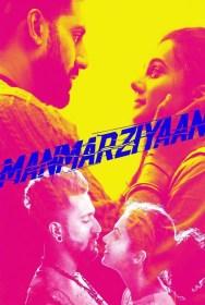 Manmarziyaan