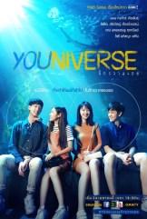 show YOUniverse จักรวาลเธอ