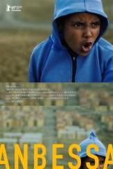 movie Anbessa