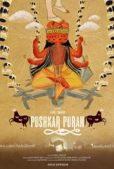 movie Pushkar Puran (2017)