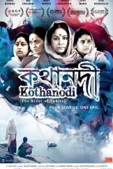 movie Kothanodi (2015)