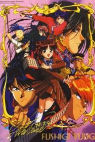 show Fushigi Yuugi: The Mysterious Play
