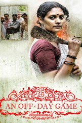 movie Ozhivudivasathe Kali (2016)