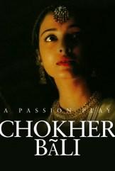 movie Chokher Bali (2003)