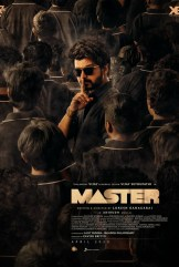 movie Master (2021)
