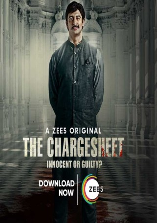 the chargesheet innocent or guilty