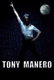 Tony Manero