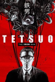 movie Tetsuo: The Iron Man