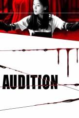 movie Audition (1999)