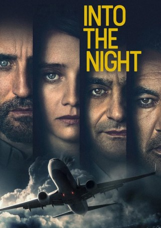 into the night 2020