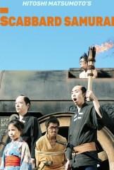 movie Scabbard Samurai (2011)